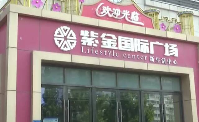 约定售后返租 菏泽紫金国际广场上千商户购买五年没收到租金