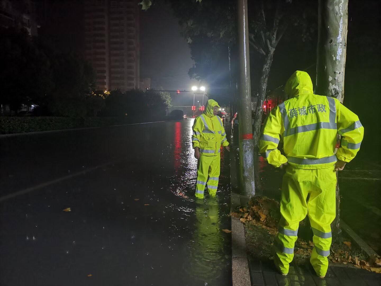 枣庄、菏泽降下暴雨!雨带东移 鲁东南、半岛东南部仍有大到暴雨局部大暴雨