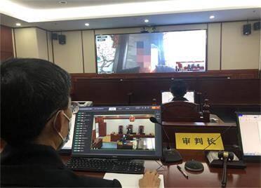 """烟台高新区法院""""互联网+庭审""""模式审理6起知识产权纠纷案件"""