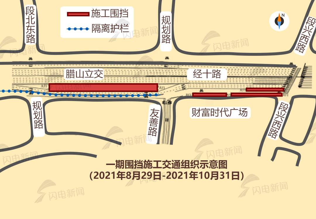 济南地铁4号线多站点围挡施工,如何绕行?附施工站点具体位置