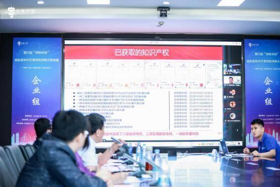 """第六届""""创客中国""""山东省中小企业创新创业大赛线上决赛收官"""