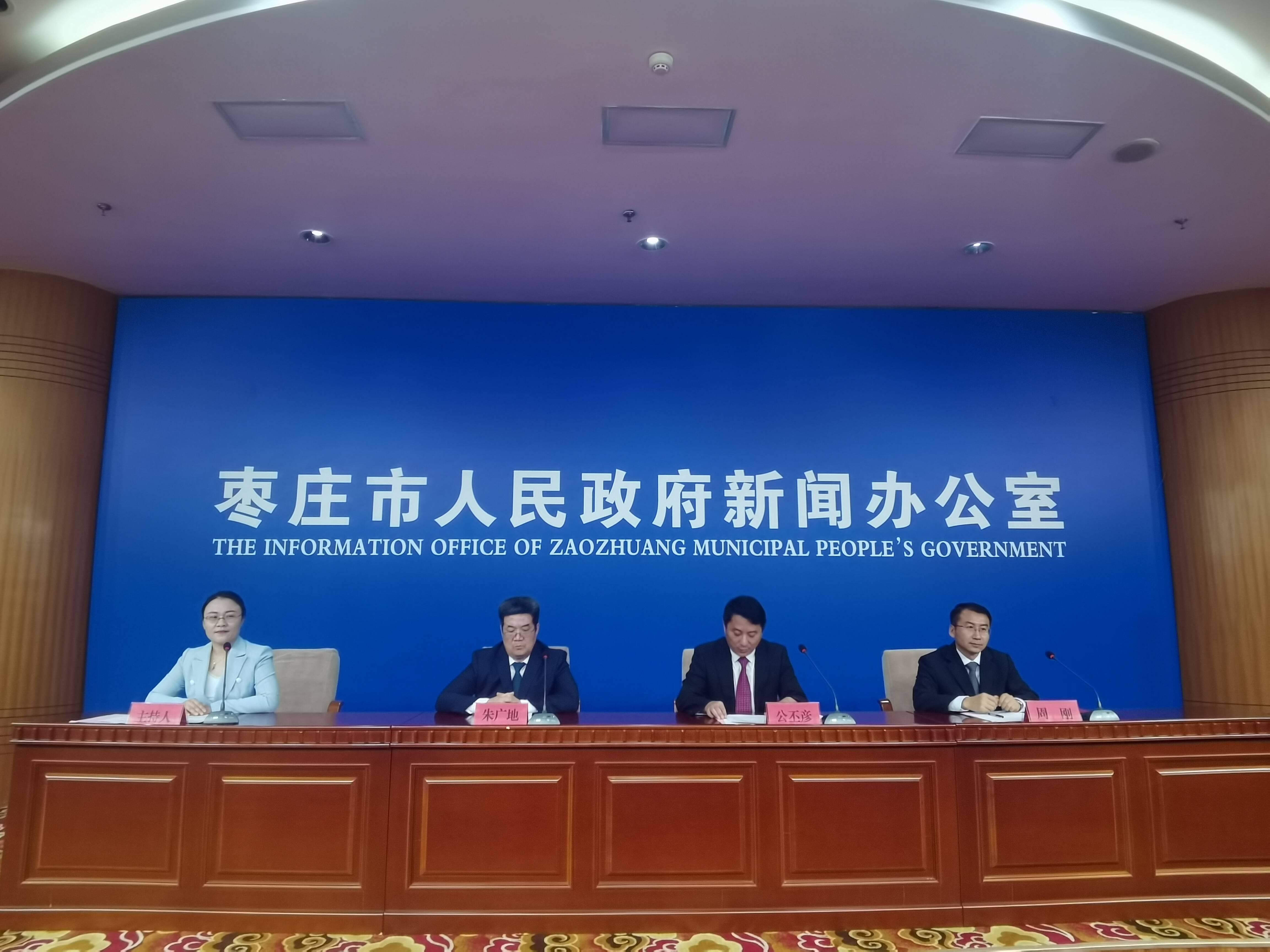"""枣庄市""""揭榜挂帅""""项目机制更系统 引才成效更明显"""