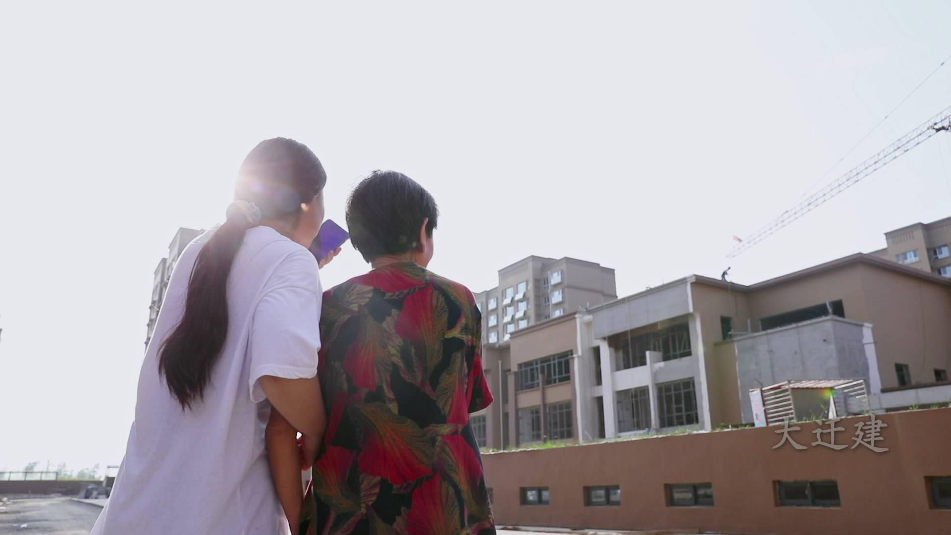 大迁建丨黄河滩区居民迁建工程 连结求学女孩的家乡与梦想