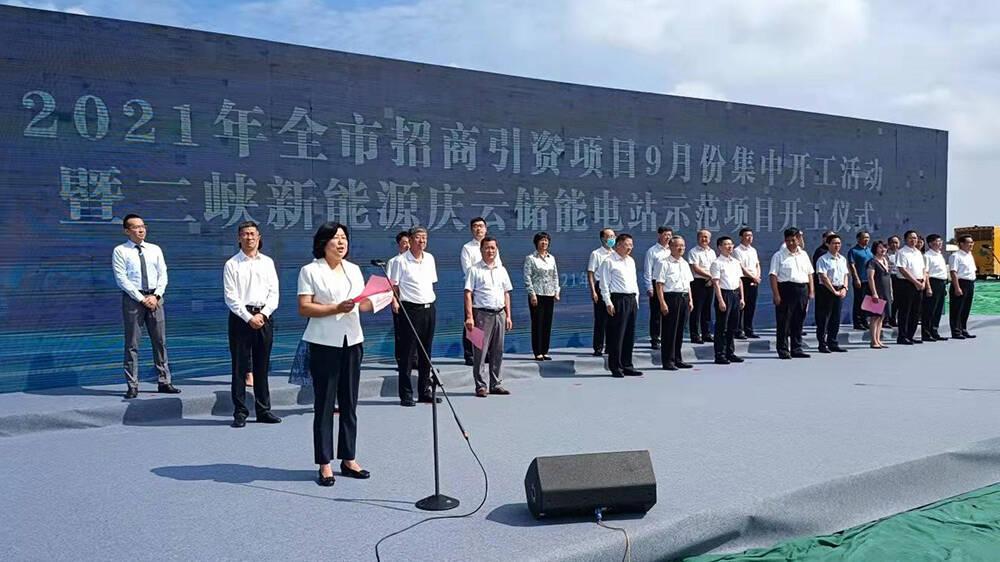德州市9月份集中开工活动举行 庆云县16个项目开工总投资128.6亿元
