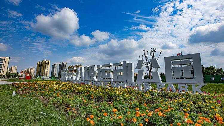 德州庆云成功通过创建国家卫生县城技术评估 延时摄影带您欣赏美丽庆云