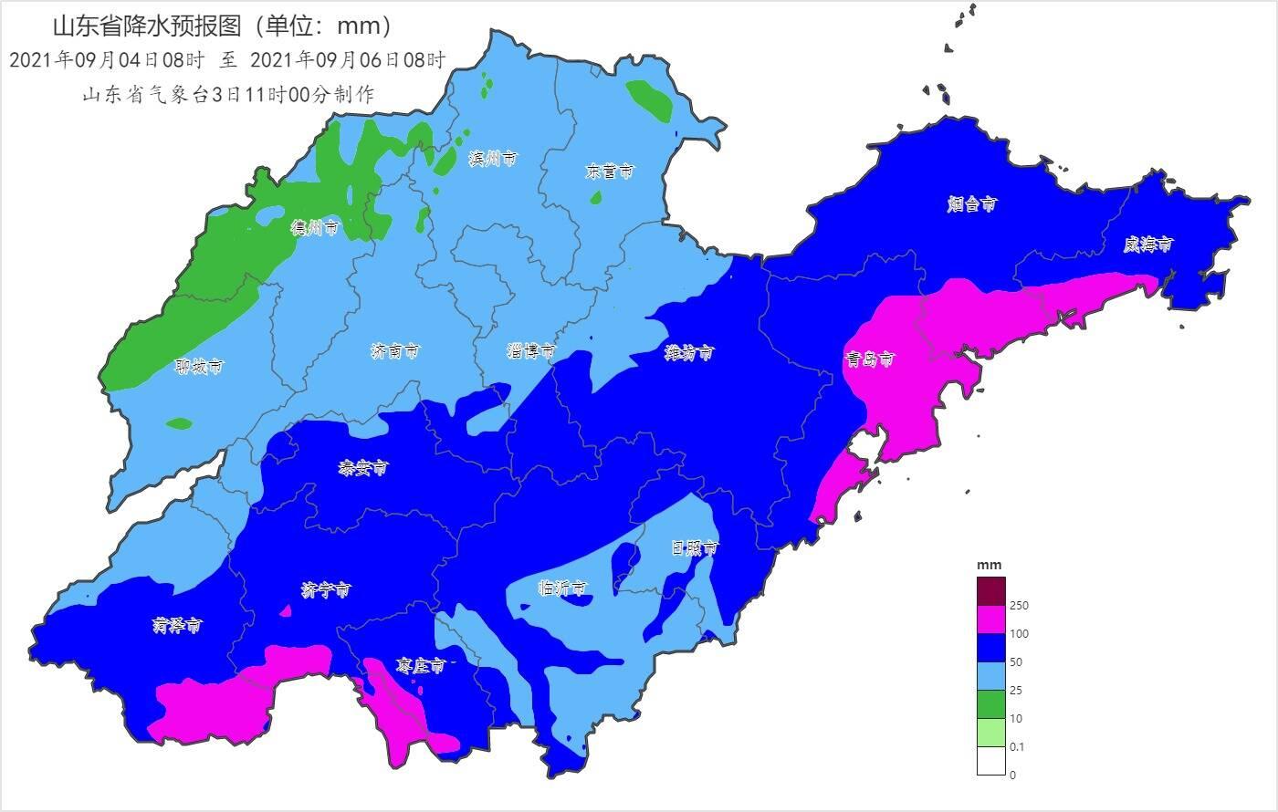闪电气象吧 预计4日白天至6日 山东自西向东有明显降雨天气过程