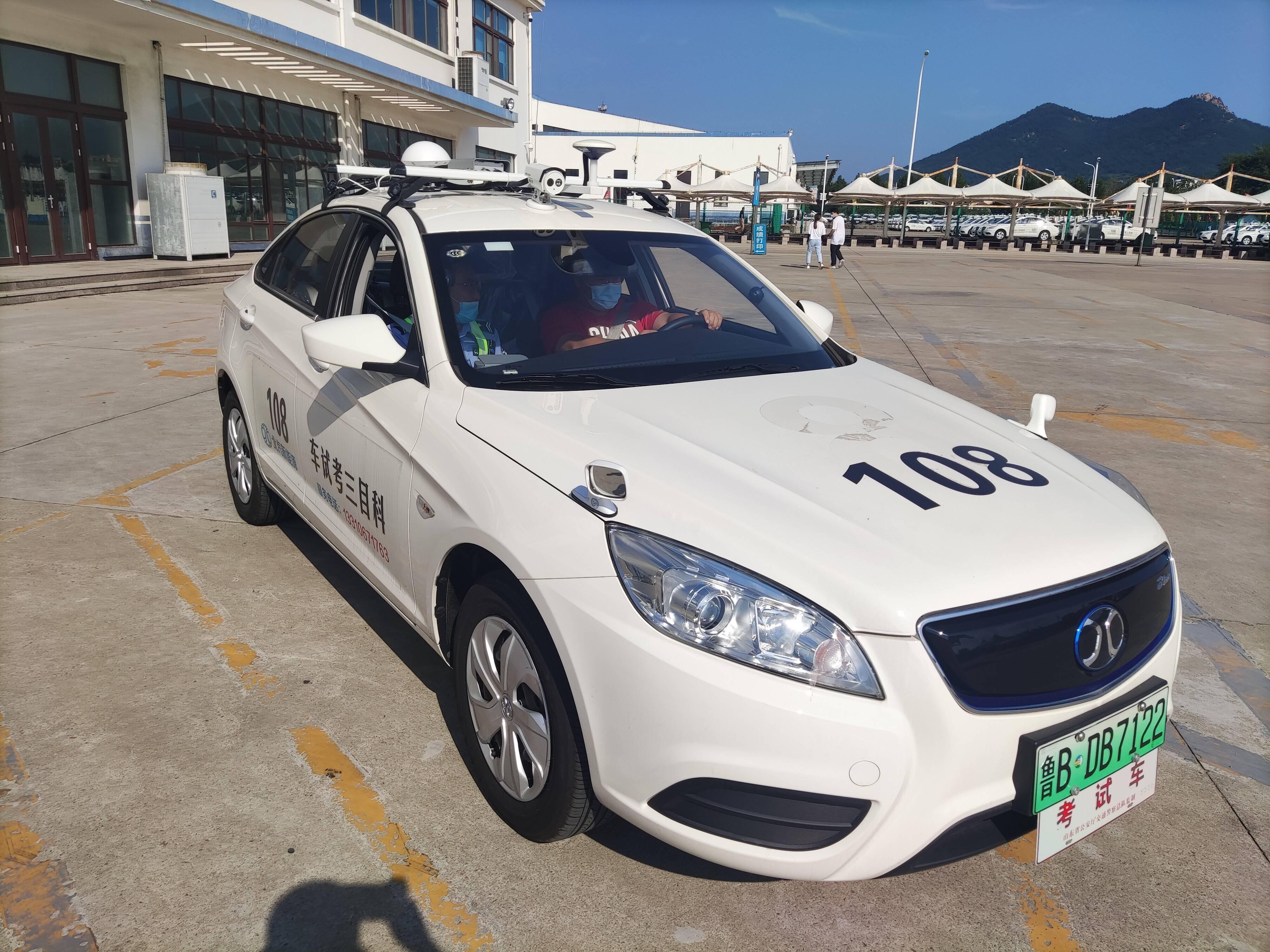 青岛在全省率先实现新能源汽车全科目考试