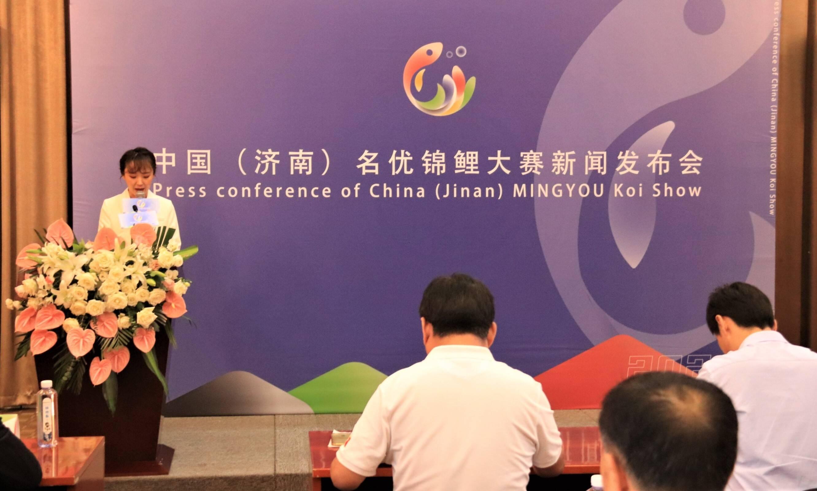 小锦鲤游出大产业 首届中国(济南)名优锦鲤大赛10月中旬在济举行