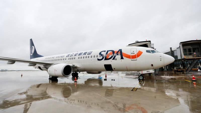 胶东机场和大兴机场首次牵手 山东航空首条北京大兴航线开飞