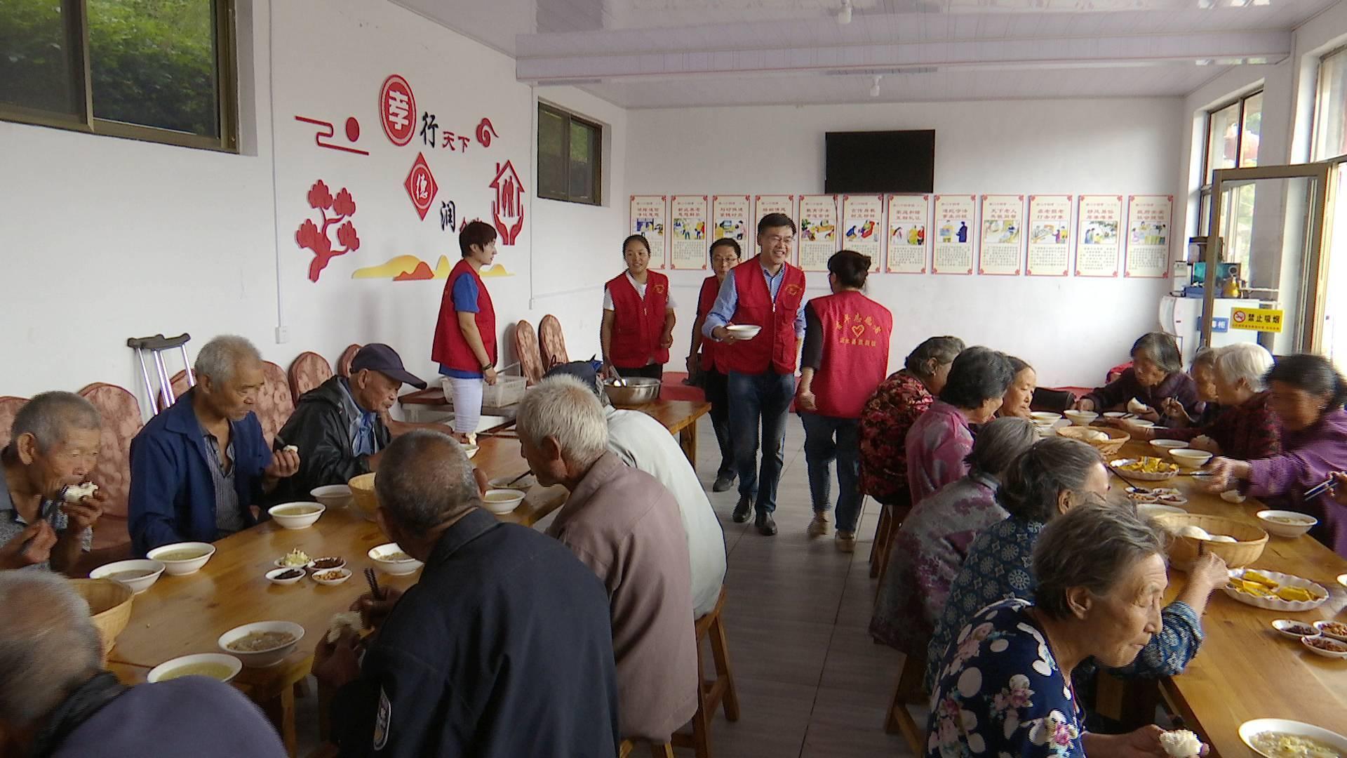 """临沂沂水:小山村里的年轻志愿者 用行动让老人吃上免费""""热乎饭"""""""