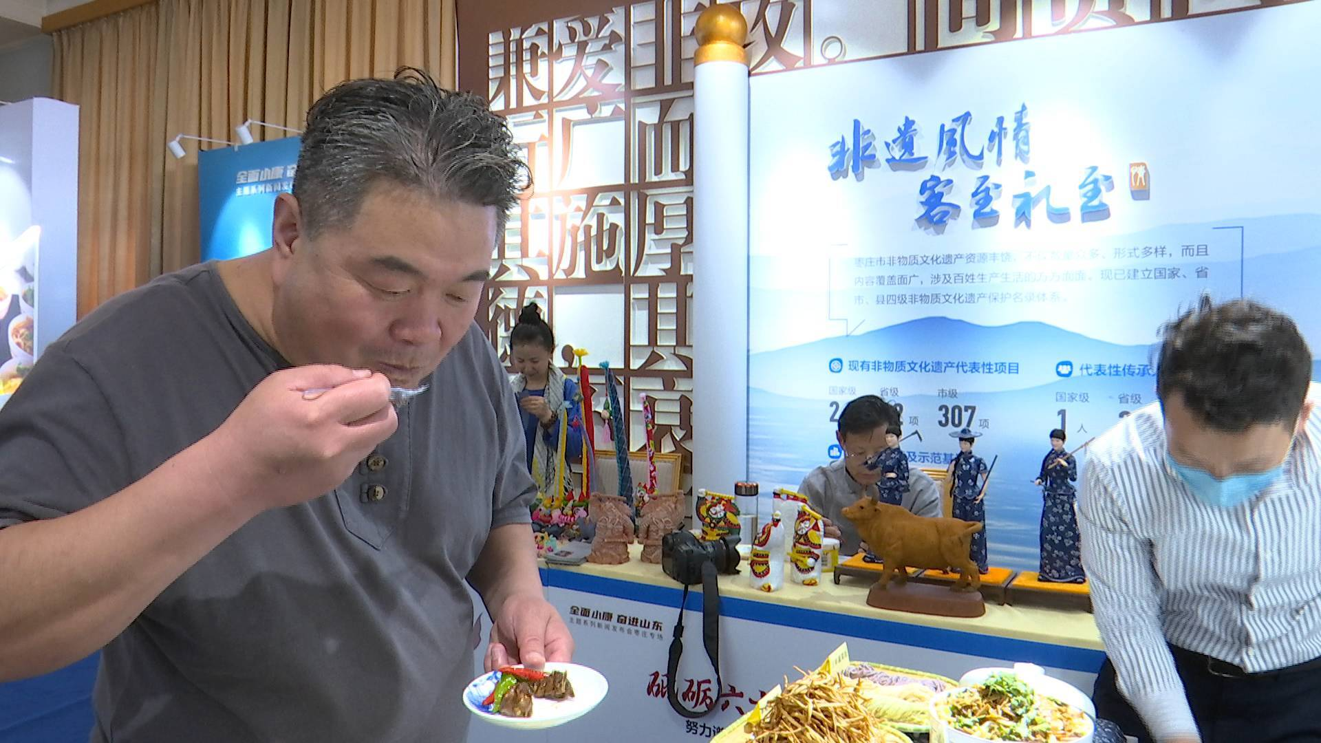 正宗枣庄辣子鸡、软籽石榴……枣庄专场发布会上这特色产品展示建市60年新变化
