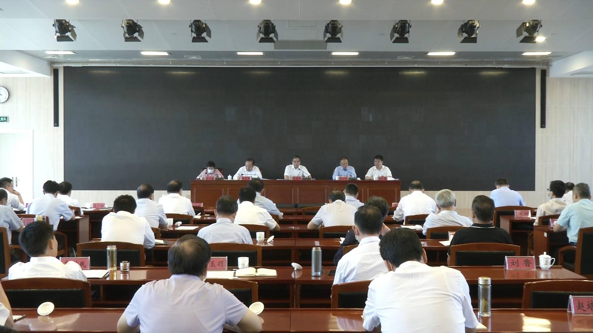山东省政府召开严格土地执法监管工作会议