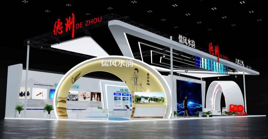 """第二届中国国际文化旅游博览会将于9月16日开幕 德州手造等六大板块及""""宁乐庆""""联合展区集中亮相"""