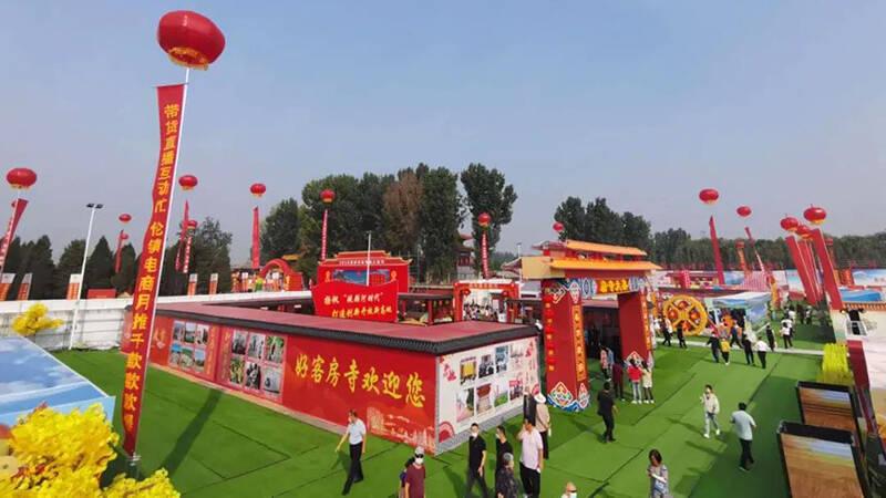 德州禹城将举办2021年中国农民丰收节庆祝活动