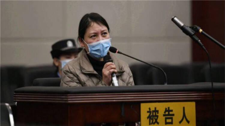 """劳荣枝一审被判死刑后哭诉""""不服"""" 要上诉,124秒回顾案件始末"""