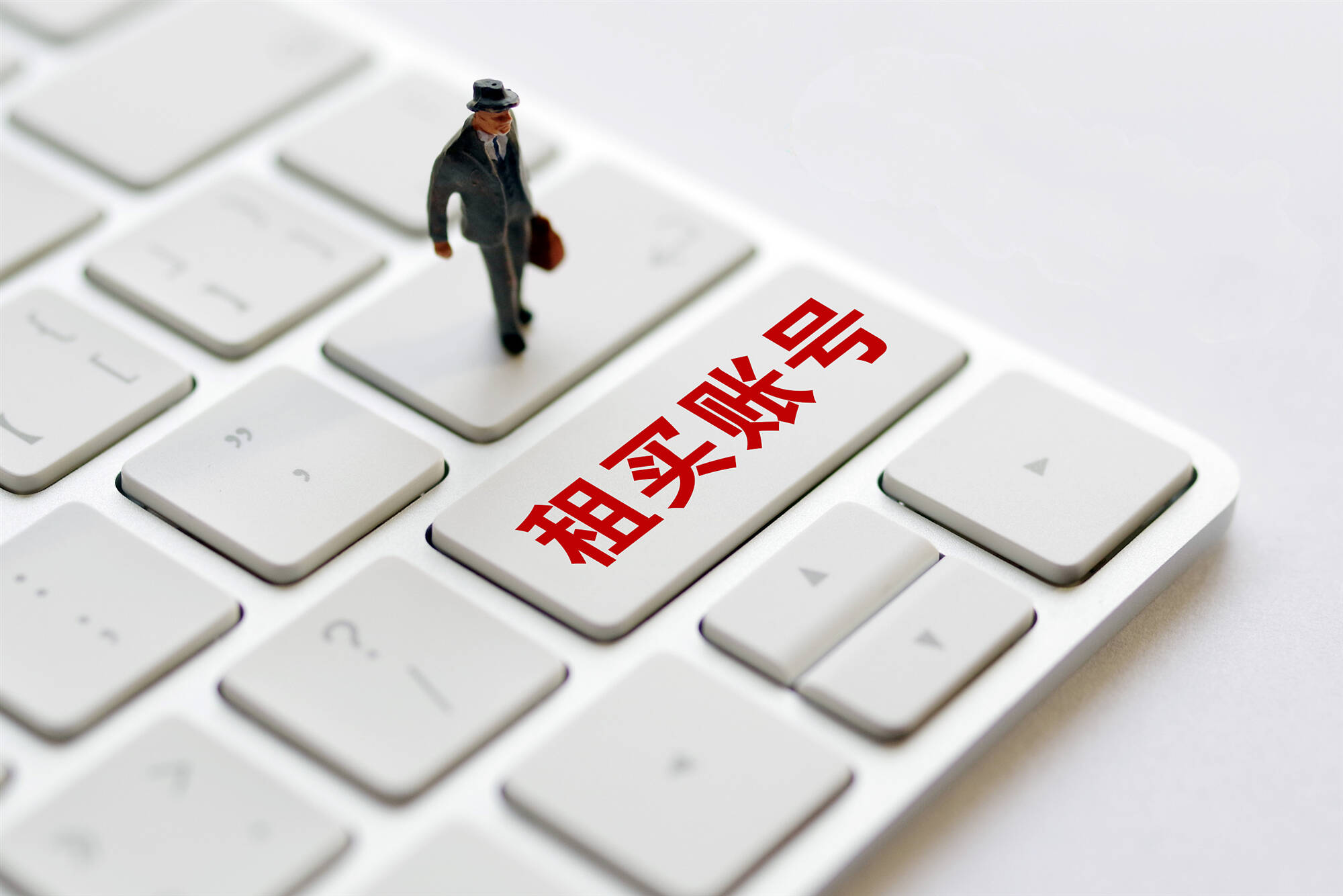 """闪电调查丨""""防沉迷""""新政下 部分电商平台滋生""""租号""""灰产"""