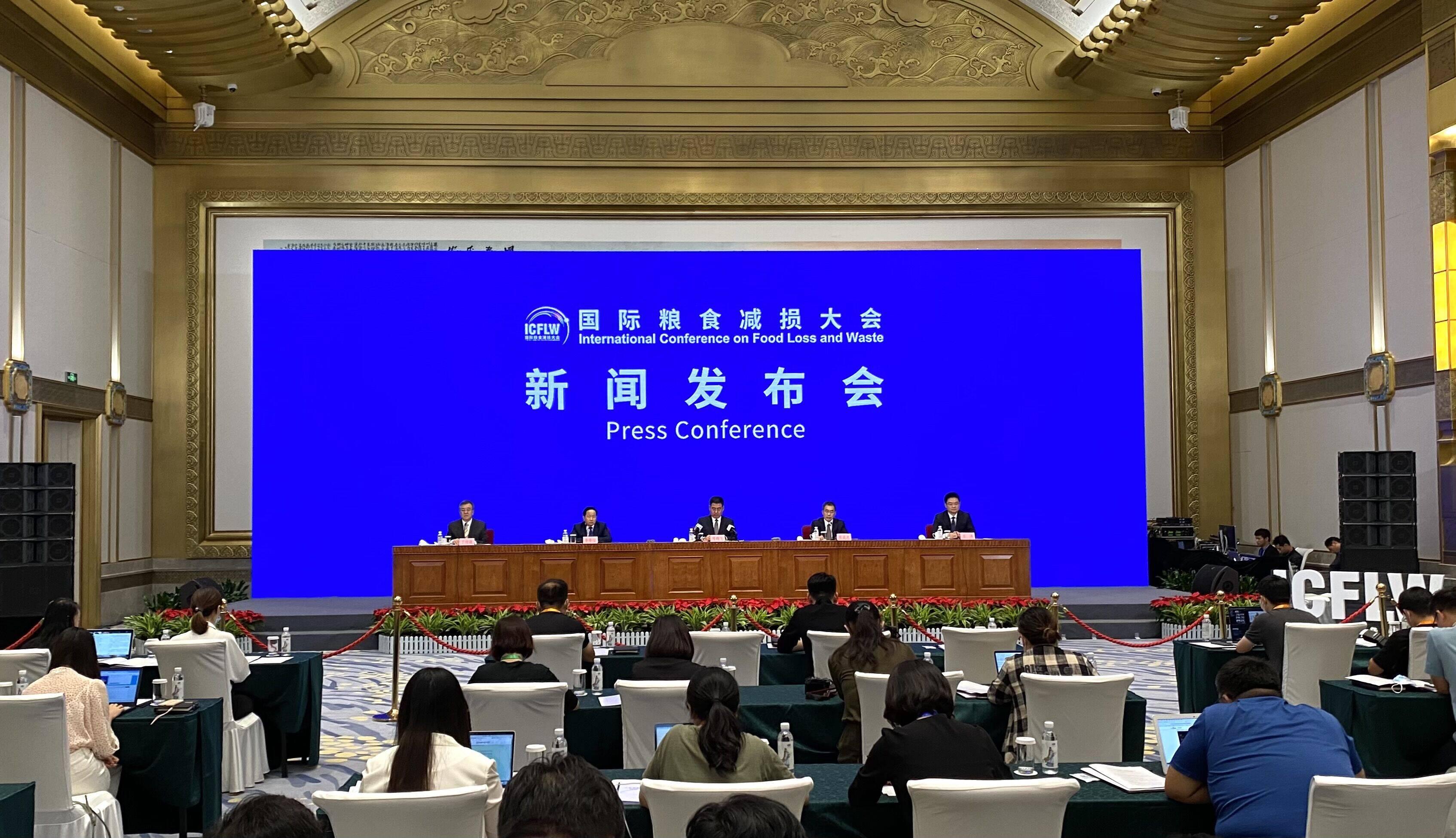 首届国际粮食减损大会今日在济南闭幕 会上达成十项减损共识
