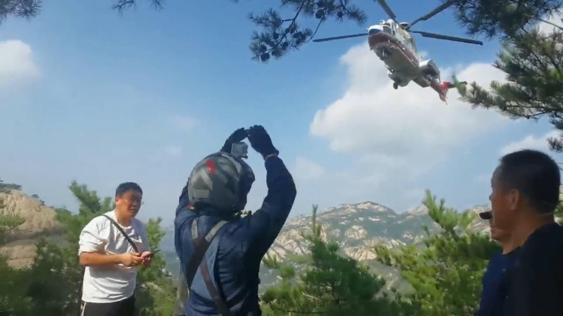 69岁登山爱好者爬烟台昆嵛山时突发心梗 直升机火速救援