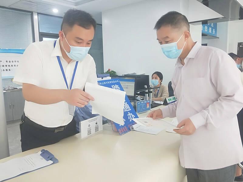 """济宁梁山县行政审批服务局""""跨省通办""""再造营商环境新气象"""