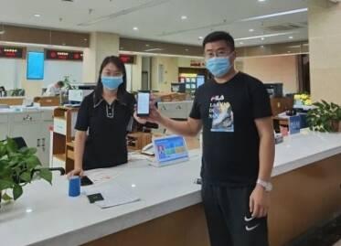 """手机上""""扫脸""""就能使用!东平县颁发首枚企业电子印章"""