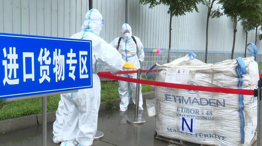济宁兖州区举行进口高风险非冷链集装箱货物新冠疫情防控应急演练