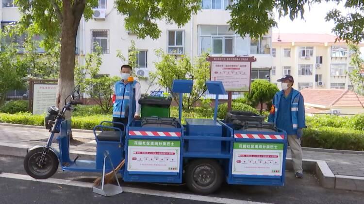 """""""流动分类巴士""""带来威海生活垃圾分类新风尚"""