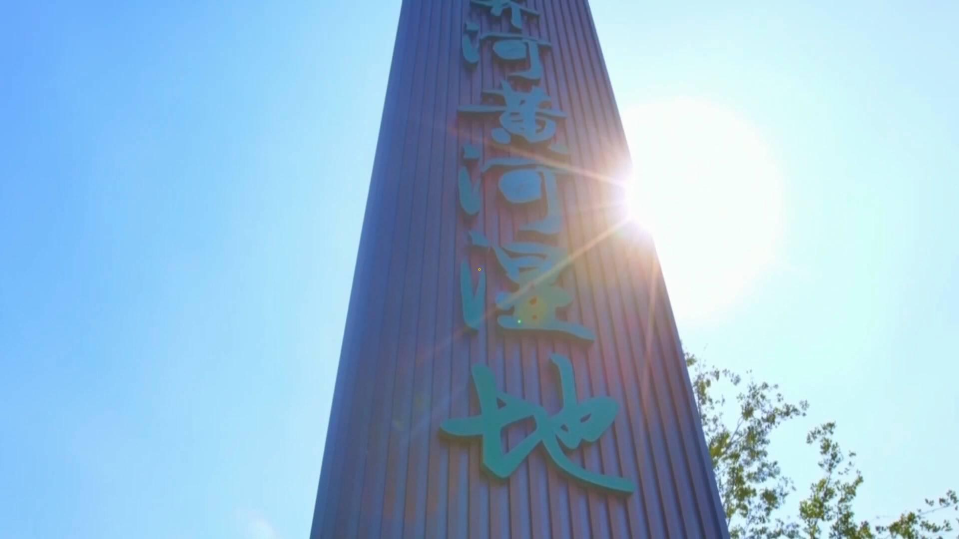 黄河入海看山东|黄河国际生态城:累计绿化达到1300多公顷 打造齐河生态城样板