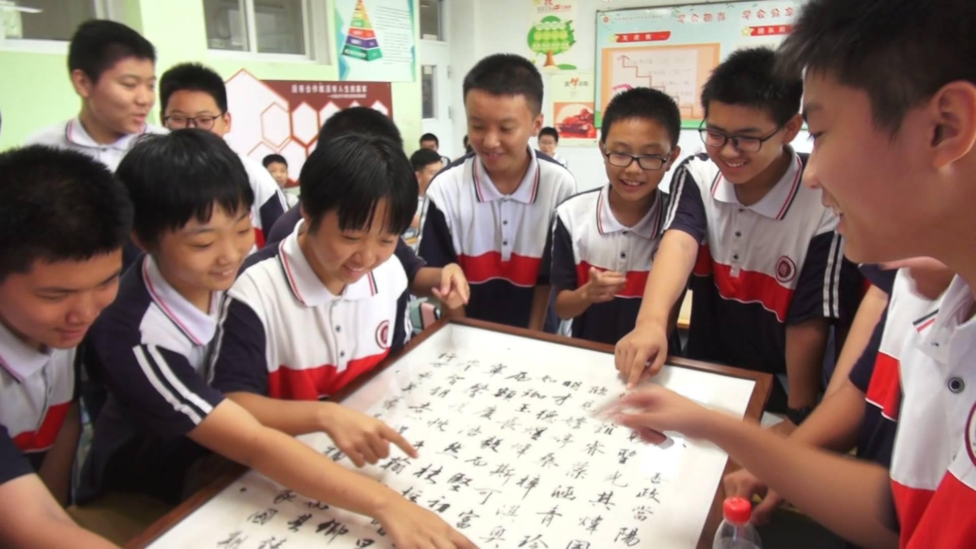 """超有爱!济南这位老师用""""姓名诗""""""""拍了拍""""全班学生"""