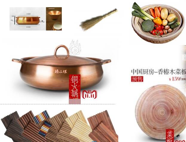 """厨具背后的故事你了解多少?文旅博览会济南馆将上演""""择锅记"""""""