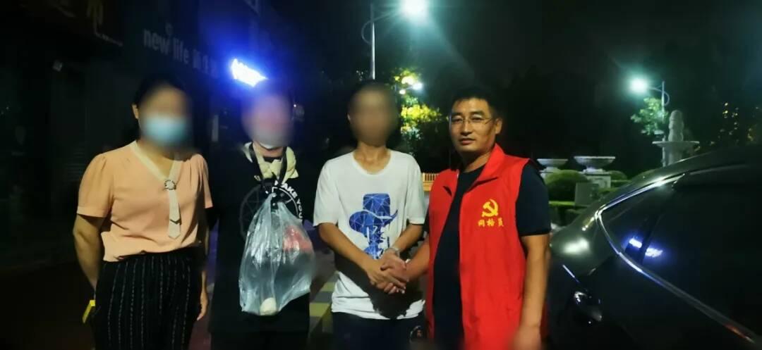 凌晨他将走失4天的男子送回了家 给临朐这位网格员点赞!