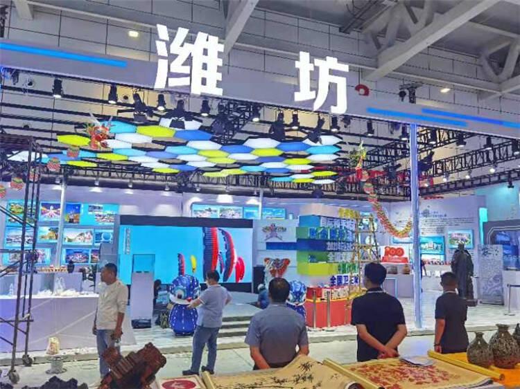 """潍坊市文化和旅游局:""""文旅+""""赋能企业高质量发展"""