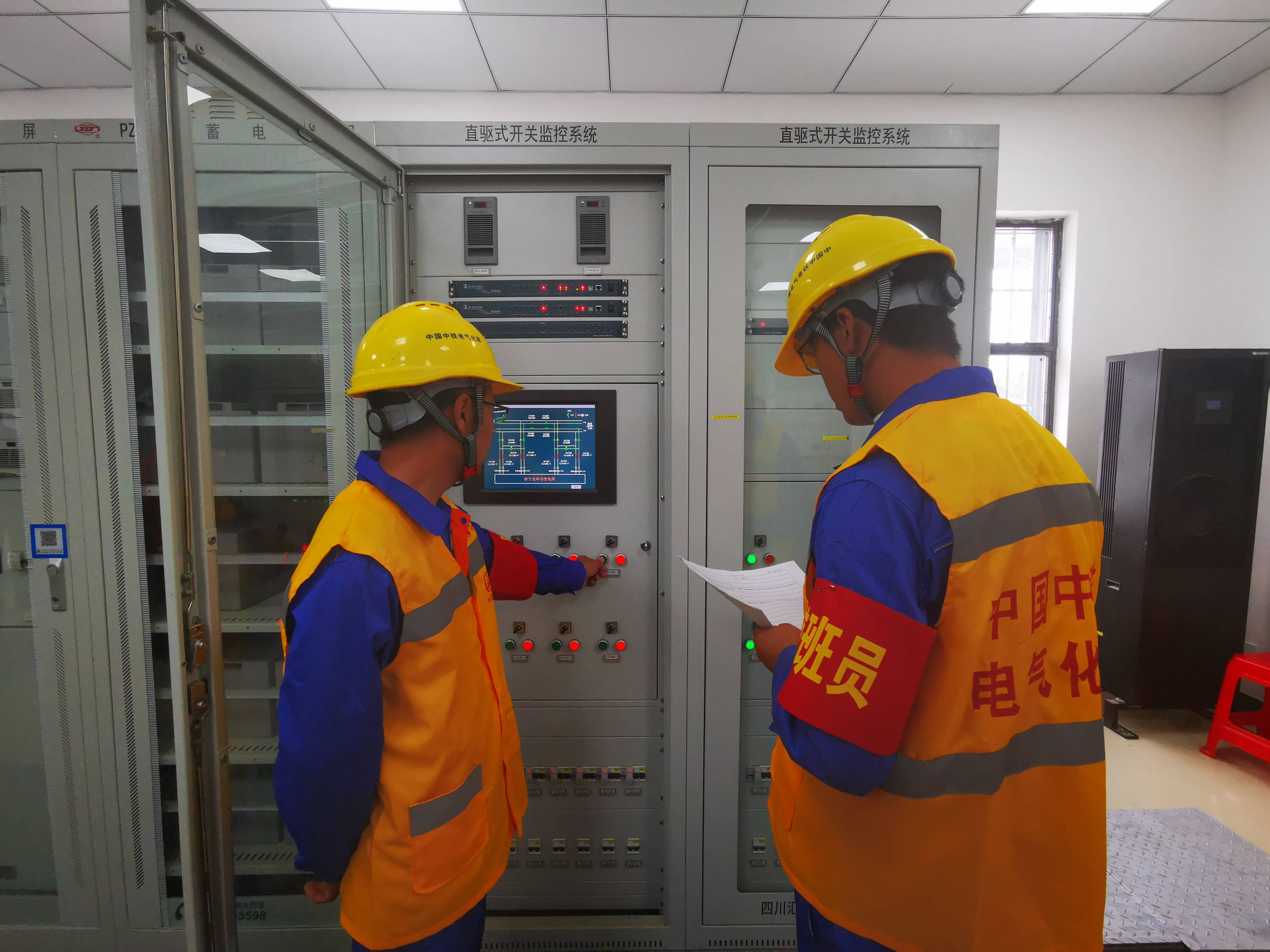 《【迅达招商】刚刚!鲁南高铁西段山东段接触网全线送电成功》
