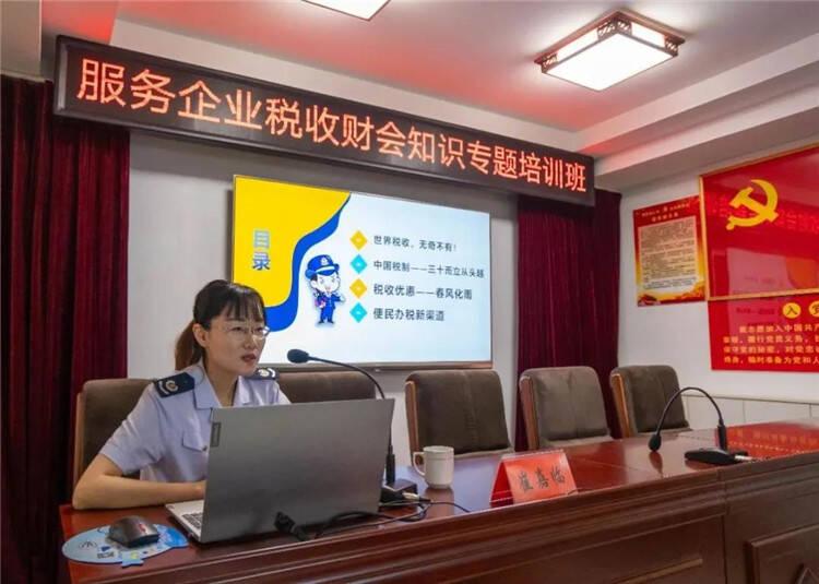 服务企业专员在行动|青州市审计局、税务局联合举办培训班为企业税收财会人员充电