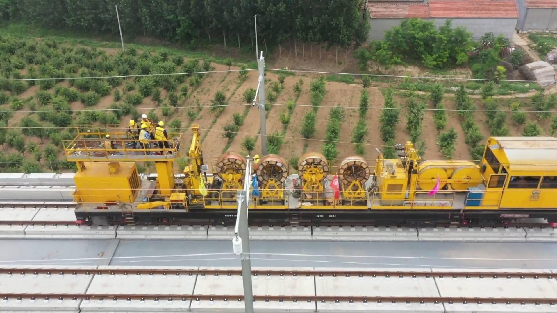 重大工程进展!鲁南高铁曲阜至菏泽庄寨段近日将联调联试