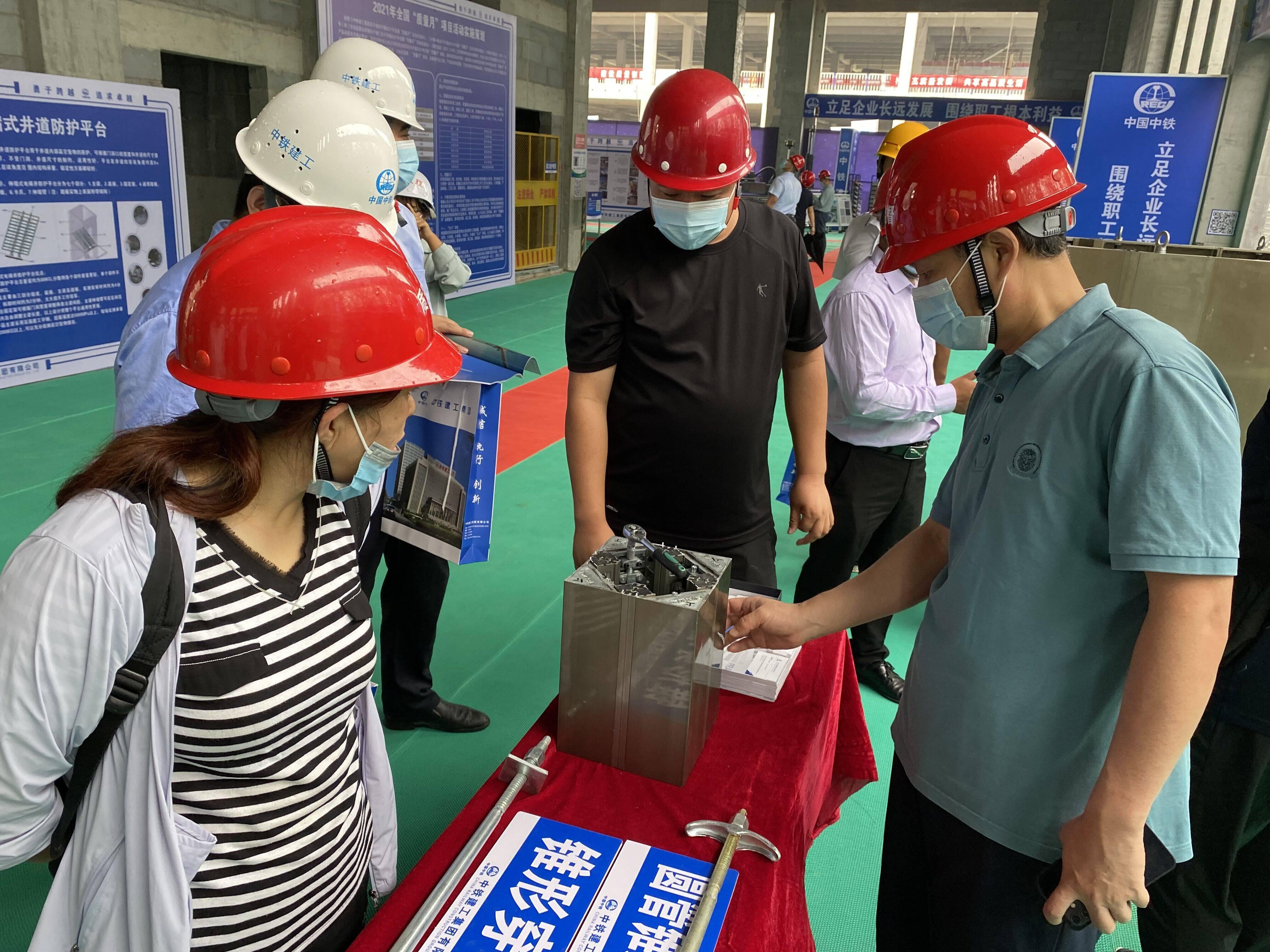 强化工程质量安全监管 济南打造智慧化工地提升安全生产水平
