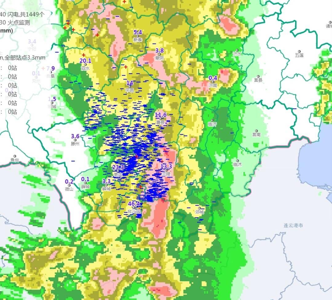 9月19日8时至23时临沂市平均降水12.5毫米 今夜到明天阴有中雨局部大雨