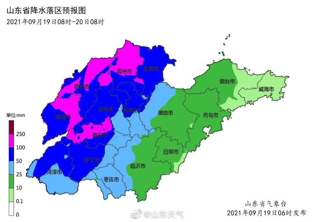 暴雨+大风蓝色预警继续!山东普遍出现降雨 多地暴雨局部大暴雨
