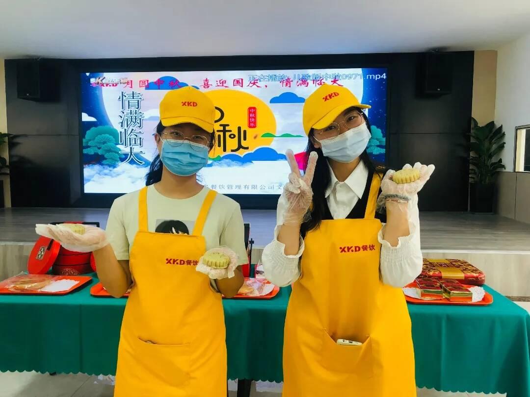 临沂大学邀学生制作月饼,中秋当天在校生免费领取