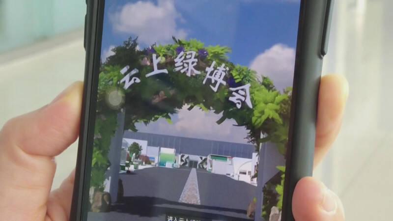 """近200家企业""""云上""""参展 2021北方(昌邑)绿化苗木博览会首次线上举办"""