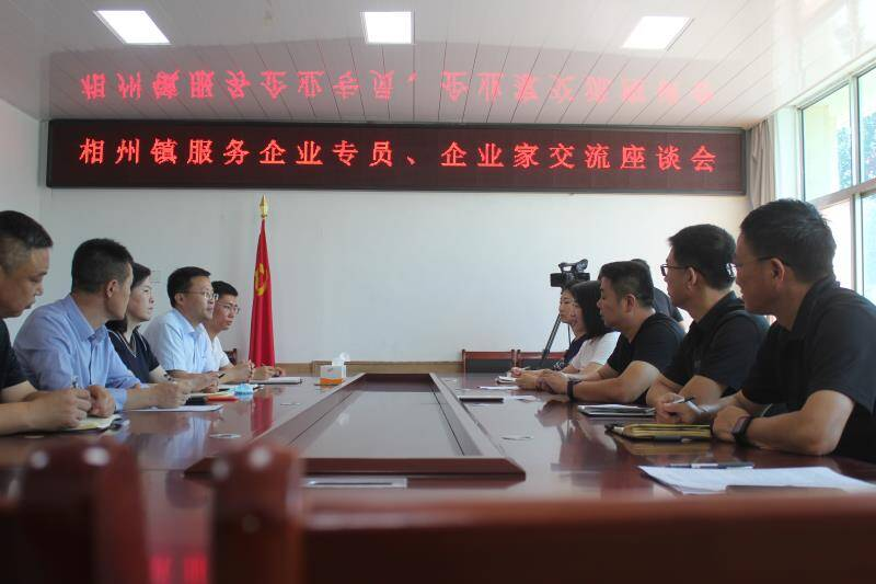 潍坊诸城:甘做服务企业发展的贴心人