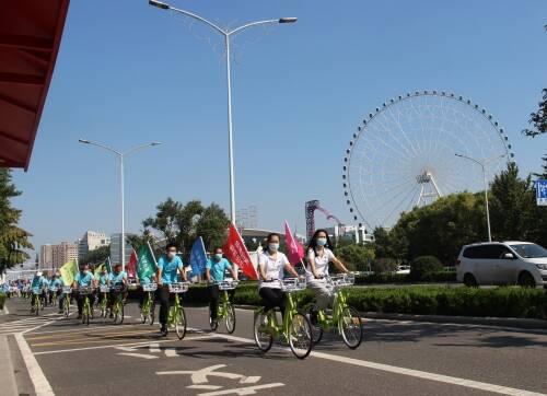 9月底5000辆新车投用!潍坊公共自行车累计骑行量突破3.4亿人次
