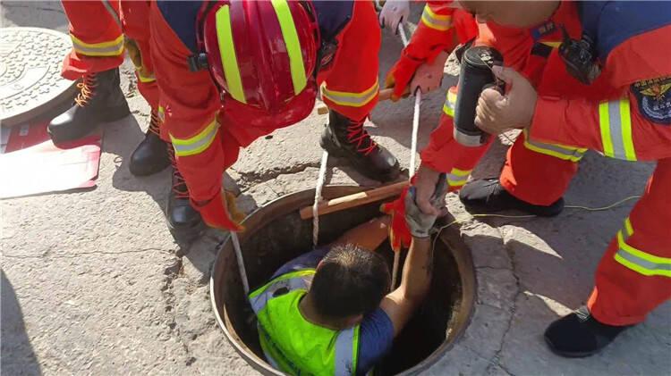 救援现场|井下施工沼气中毒 工人昏迷15分钟后被救回一命