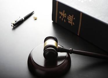第四届山东省十大优秀中青年法学家推荐评选活动开始啦