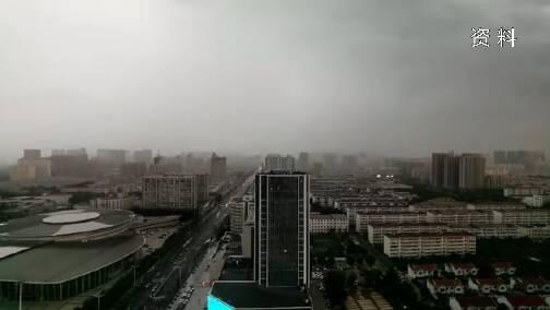 """闪电气象吧丨受副热带高压边缘暖湿气流影响 潍坊""""国庆节""""前降雨频繁"""