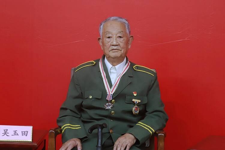 新中国成立后第一批监狱警察吴玉田:对党的赤诚之心一刻也不会改变