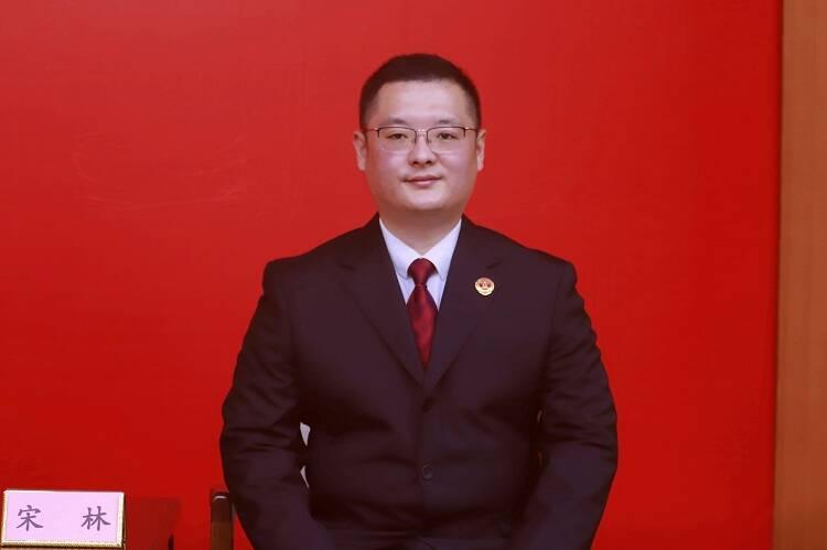 刑事检察办案一线检察官宋林:正义就在每一个人、每一个案件中