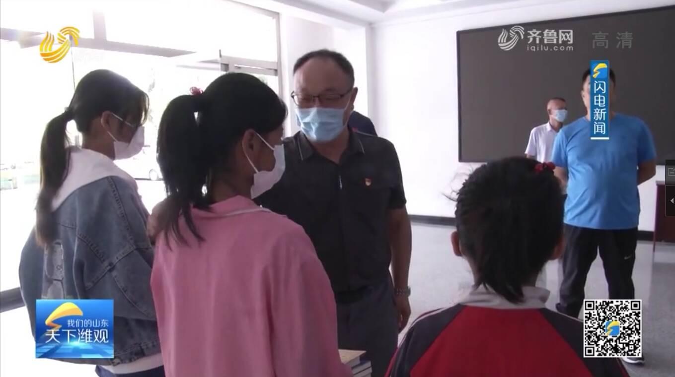 潍坊正能量丨同学组团献爱心 坚持8年捐资助学