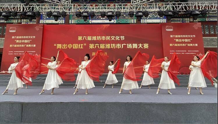 """""""舞出中国红""""第六届潍坊市广场舞大赛拉开帷幕"""