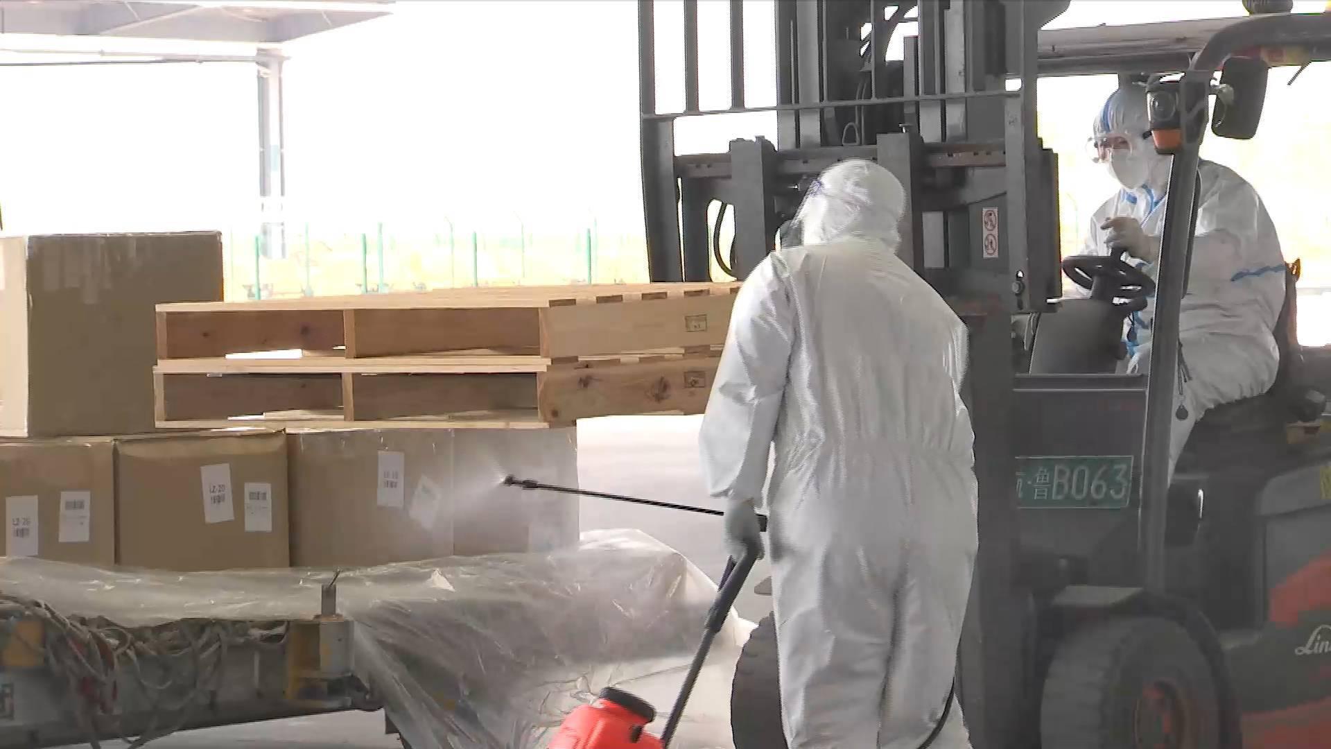 青岛胶东机场严控国际货运防疫 阻隔疫情境外输入