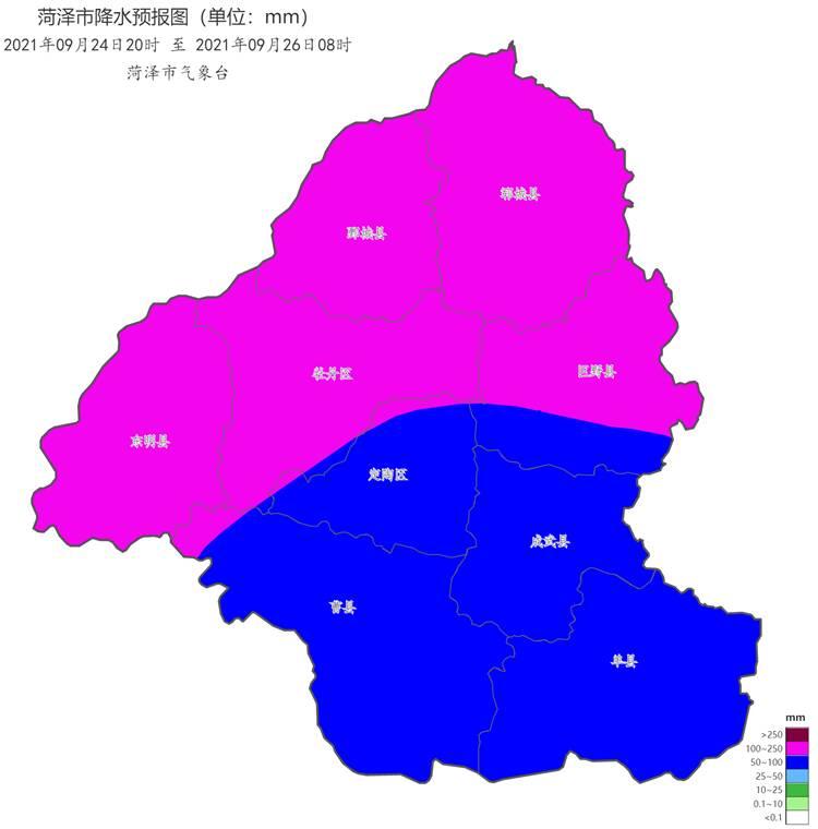 闪电气象吧|菏泽发布暴雨黄色预警 局部降水量将达到150毫米以上